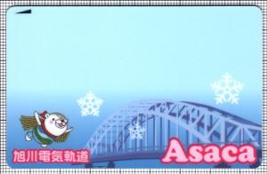 Asaca(表)