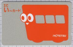 ICい~カード(2世代目・表)