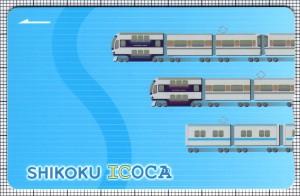 SHIKOKU ICOCA「記念ICOCA」(表)