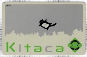 Kitaca(表)