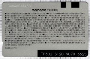 manaca(裏)