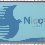 NicoPa(表)