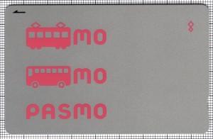 pasmo(表)