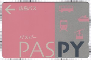 PASPY(広島バス)(表)