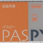 PASPY(広島交通)(表)