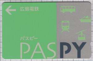 PASPY(広島電鉄)(表)