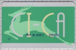 CI-CA(表)