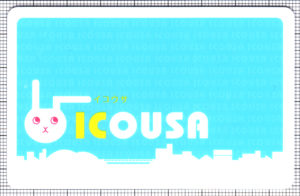 ICOUSA(表)