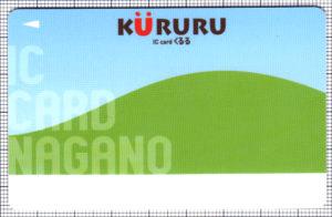 KURURU(表)