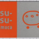 tsu-tsu-nimoca(スタンダード)(表)