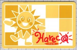 Hareca(表)