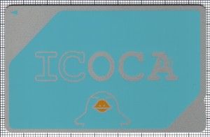 ICOCA(第2世代)(表)