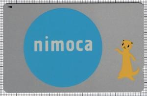 nimoca(表)