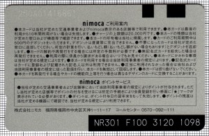 nimoca(裏)
