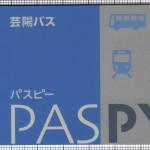 PASPY(芸陽バス)(表)