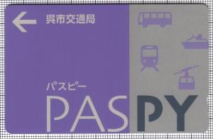 PASPY(呉市交通局)(表)