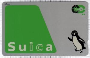 Suica(第3世代)(表)