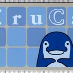 IruCa(表)