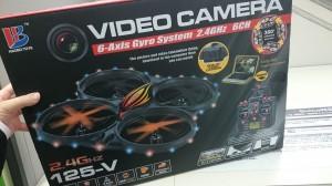 HAOBO TOYS VIDEO CAMERA 125-V