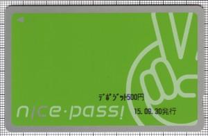 nice pass!(表)