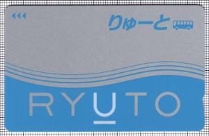 RYUTO(表)