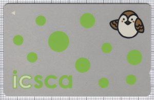 ICSCA(表)