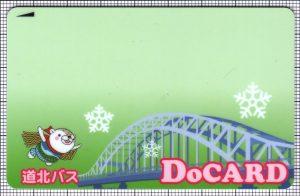 DoCARD(表)