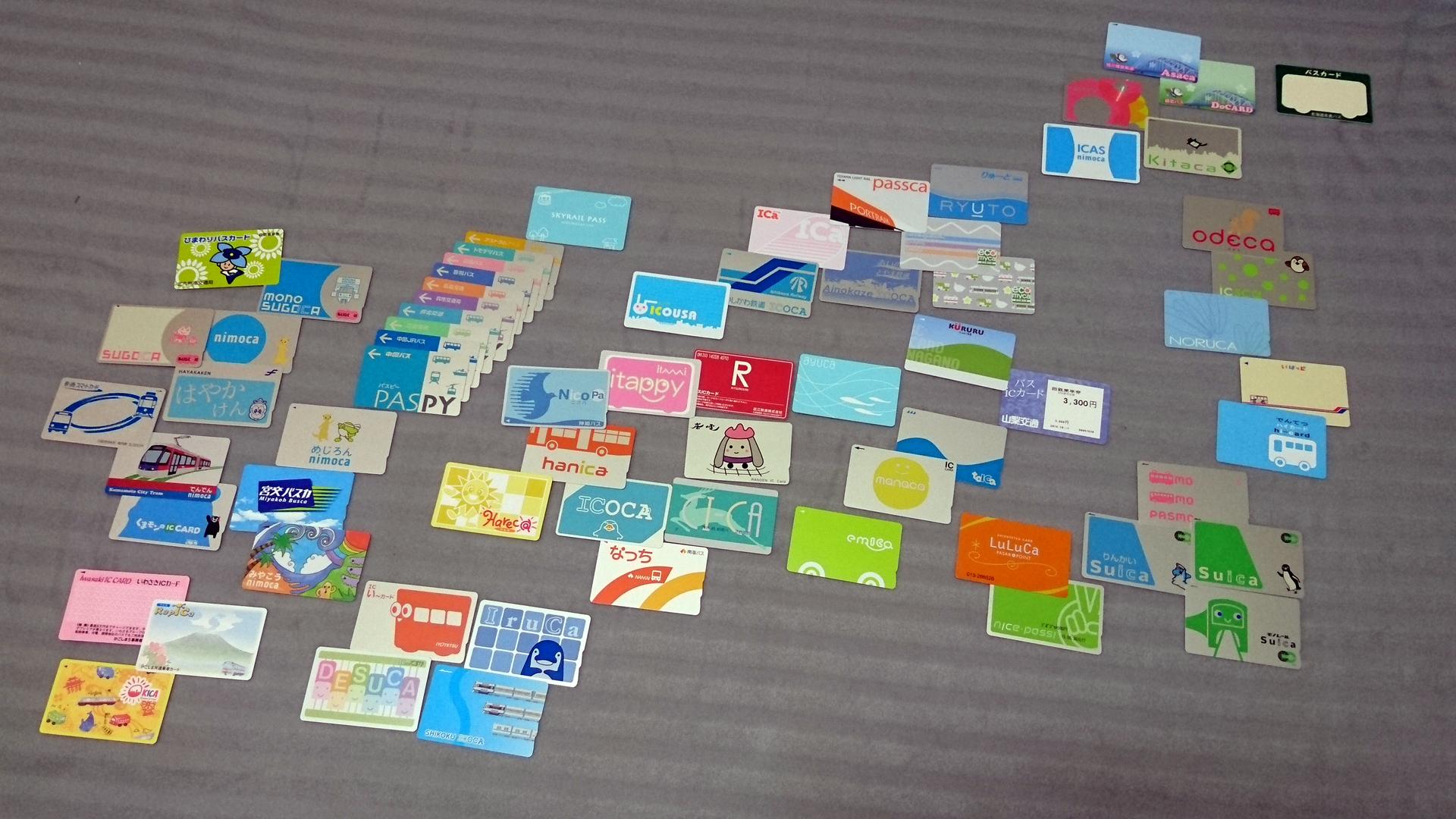 ICカード乗車券
