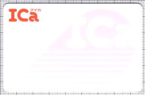 ICa(表)