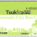 Tsukica(表)