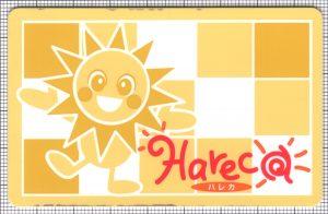 Hareca(両備バス)(表)