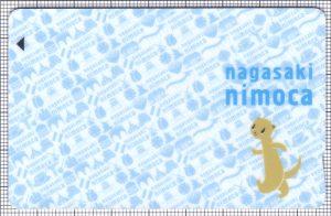 nagasaki nimoca(表)