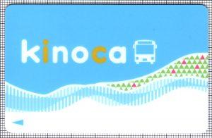kinoca(表)