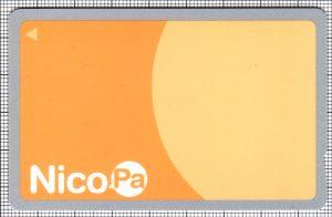 NicoPa(第3世代)(表)