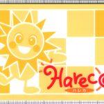 Hareca(下電バス)(表)