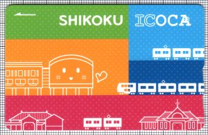 SHIKOKU ICOCA(第2世代)(表)
