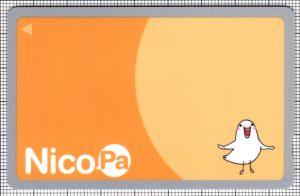 NicoPa(第2世代)(表)